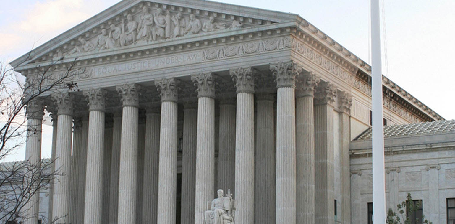 Facade of the U.S. Supreme Court building